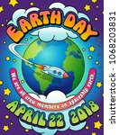 earth day poster or banner... | Shutterstock .eps vector #1068203831