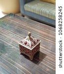 Small photo of Ramadan traditional git box on table