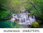 krushuna waterfalls near lovech ... | Shutterstock . vector #1068275351
