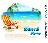 illustration of recliner in sea ...   Shutterstock .eps vector #106827545