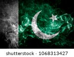 National Flag Of Pakistan From...
