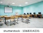 computer class in school | Shutterstock . vector #1068314231