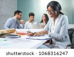 smiling young business woman...   Shutterstock . vector #1068316247
