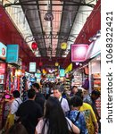 Small photo of Singapore - January 19, 2018: The bustling Bugis Street Market, the largest such market on the island. Years ago, the area was an entertainment hotspot for visiting military personnel.