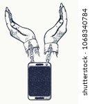 dependence on social networks t ...   Shutterstock .eps vector #1068340784