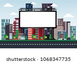 vector illustration of urban... | Shutterstock .eps vector #1068347735