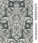 seamless pattern based on... | Shutterstock .eps vector #1068355679