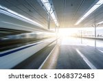 high speed train station   Shutterstock . vector #1068372485