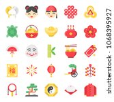 chinese new year flat icon set... | Shutterstock .eps vector #1068395927