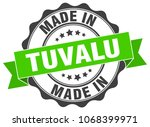 made in tuvalu round seal | Shutterstock .eps vector #1068399971