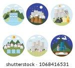 colorful set of six renewable... | Shutterstock .eps vector #1068416531