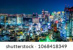 asia business concept for real... | Shutterstock . vector #1068418349