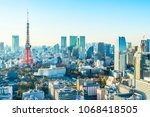 asia business concept for real... | Shutterstock . vector #1068418505