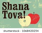 shana tova  typographic vintage ... | Shutterstock .eps vector #1068420254