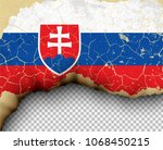ripped flag country paper... | Shutterstock .eps vector #1068450215