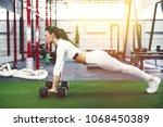 attractive young girl doing... | Shutterstock . vector #1068450389