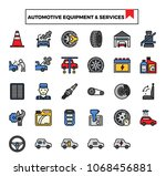 automotive equipment and car... | Shutterstock .eps vector #1068456881