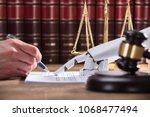 close up of robotic hand... | Shutterstock . vector #1068477494