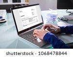 close up of a businessperson's... | Shutterstock . vector #1068478844
