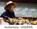 Old Woman Selling Bananas At A...