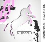 unicorn paper cut silhouette ... | Shutterstock .eps vector #1068511187