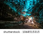 ice cave in vatnajokull ... | Shutterstock . vector #1068515315