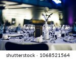 decorated table on a gala... | Shutterstock . vector #1068521564