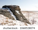 cliffs next to lake bolshie... | Shutterstock . vector #1068528074