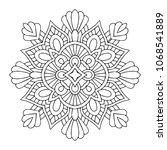 vector arabesque ornament | Shutterstock .eps vector #1068541889
