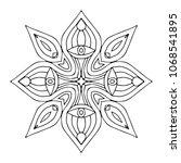 vector arabesque ornament | Shutterstock .eps vector #1068541895