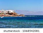 dahab  egypt   september 2 ...   Shutterstock . vector #1068542081