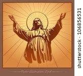 jesus christ  blessing