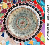 texture of ceramic dish - stock photo