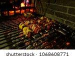 grilled brochettes  kebabs  of... | Shutterstock . vector #1068608771