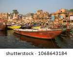 varanasi  india   mar 26  2018  ... | Shutterstock . vector #1068643184