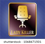 shiny emblem with office... | Shutterstock .eps vector #1068671501