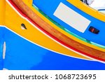 traditional boat luzzu detail...   Shutterstock . vector #1068723695