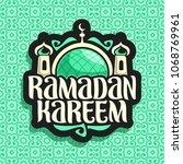 logo for muslim calligraphy... | Shutterstock . vector #1068769961
