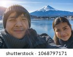 asian couple and valentines day ... | Shutterstock . vector #1068797171