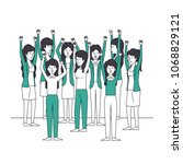 group of women with hands up... | Shutterstock .eps vector #1068829121