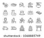 Japan icon set. Included the icons as Tokyo tower, sakura, Geisha, Japanese Sake, eco car, speed train, hot spring, castle and more | Shutterstock vector #1068885749