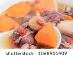 chinese guangdong soup   fig...   Shutterstock . vector #1068901409