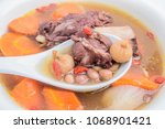 chinese guangdong soup   fig...   Shutterstock . vector #1068901421