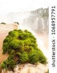 national park of iguazu falls ... | Shutterstock . vector #1068957791