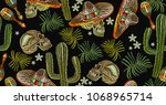 classical ethnic embroidery... | Shutterstock .eps vector #1068965714
