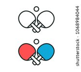two crossed ping pong rackets... | Shutterstock . vector #1068984044
