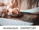 close up asian business woman... | Shutterstock . vector #1069007189