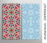 vertical seamless patterns set  ... | Shutterstock .eps vector #1069056167