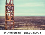 retro filtered image of heavy... | Shutterstock . vector #1069056935