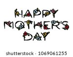 happy mother's day lettering... | Shutterstock .eps vector #1069061255